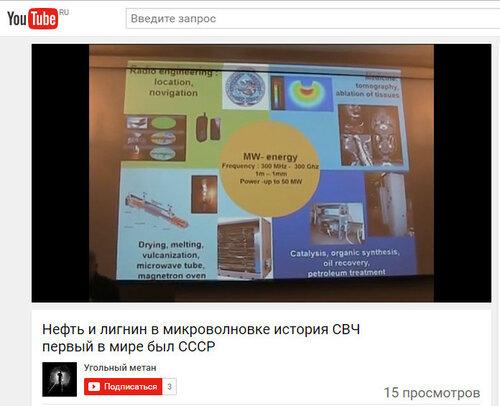 https://img-fotki.yandex.ru/get/100036/12349105.a0/0_941bb_d4f2fa80_L.jpg