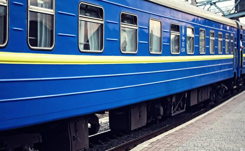 """""""Укрзализныця"""" назначила 11 дополнительных поездов на время осенних школьных каникул"""