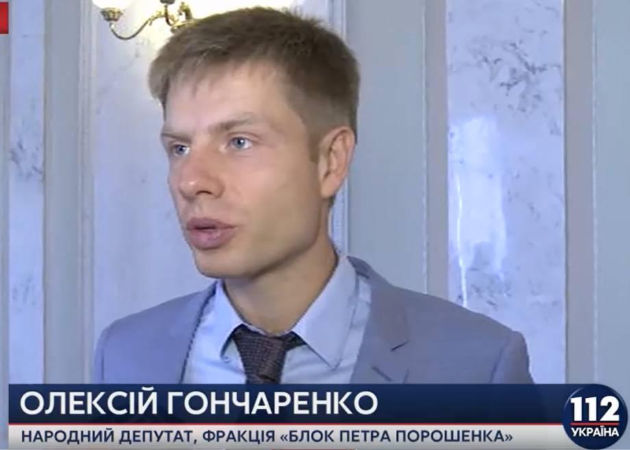 Нынешнее е-декларирование в Украине самое широкое и прозрачное, – нардеп