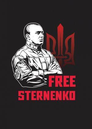 Сергей Стерненко остается на свободе: срок обязательств продлен на 2 месяца