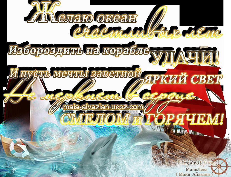 https://img-fotki.yandex.ru/get/100036/164848982.2b/0_1670c8_b844a77c_orig
