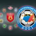 Выпускники московских футбольных академий.
