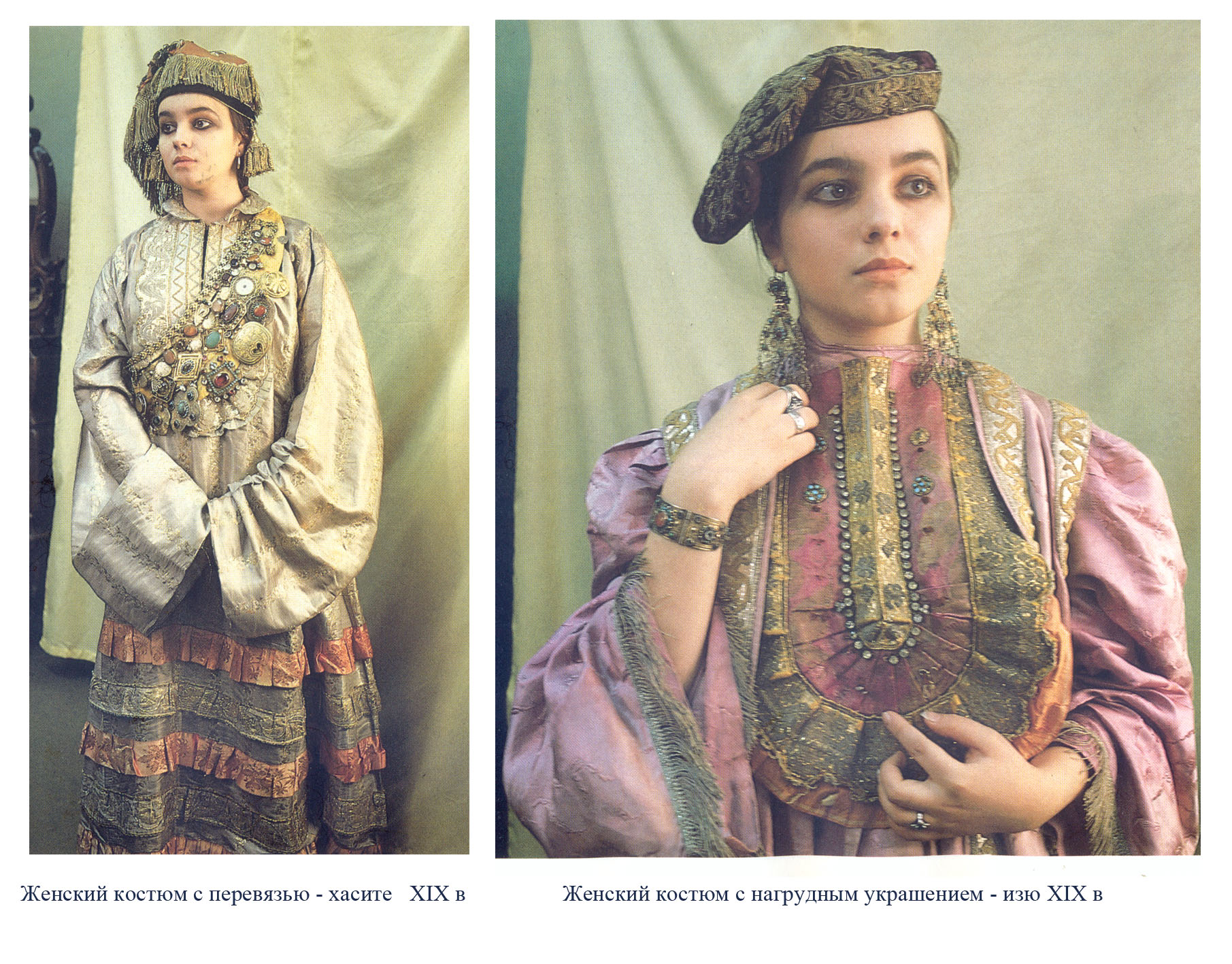 казанские татары 2.jpg