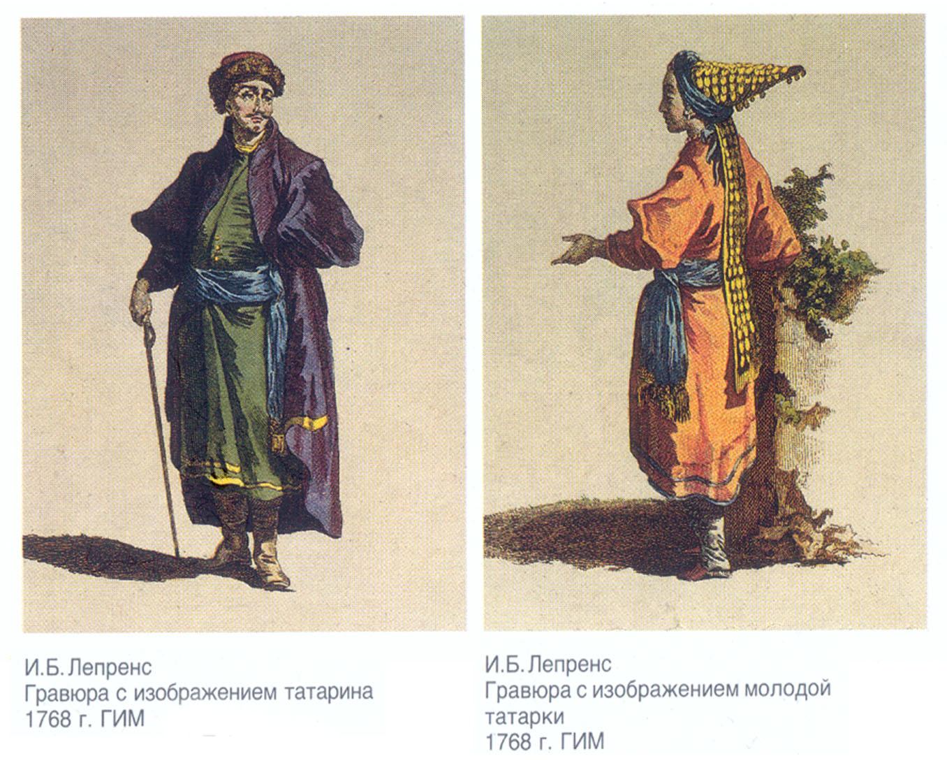 казанские татары 4.jpg