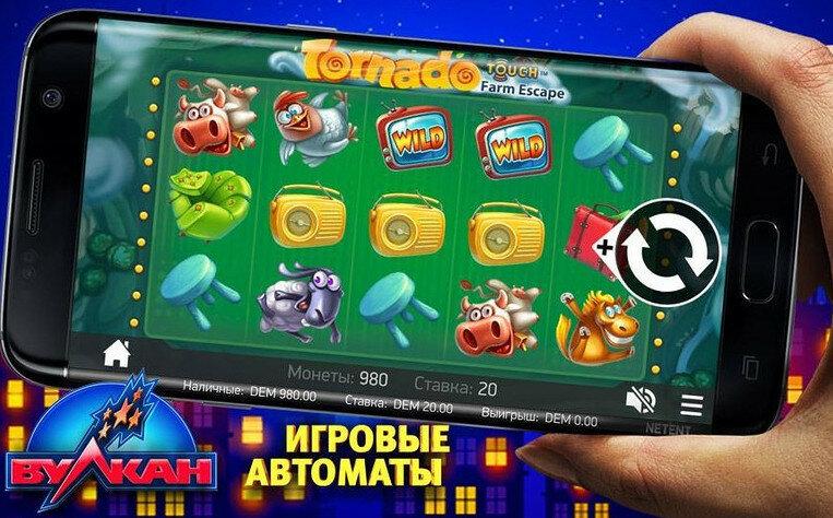 igra.slot-onlinus (2).jpg