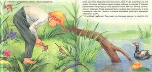 https://img-fotki.yandex.ru/get/100036/19411616.594/0_1227ab_463baaa7_M.jpg