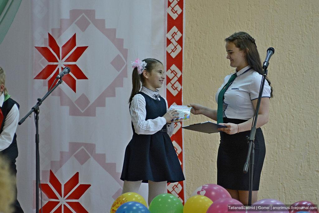 Сабина и школа
