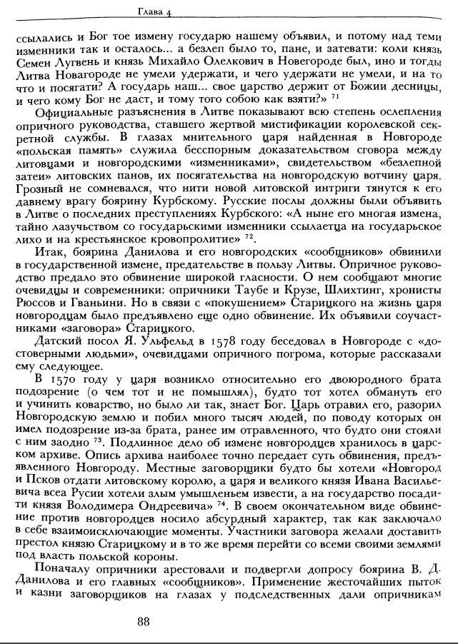 https://img-fotki.yandex.ru/get/100036/252394055.b/0_14accc_275498b3_orig.jpg