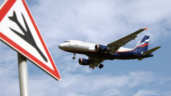 Трем русским авиакомпаниям разрешили летать изаэропорта «Жуковский»