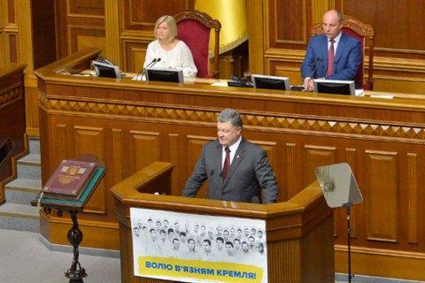 Порошенко призвал восстановить поправку Джексона-Вэника— Властелин мира