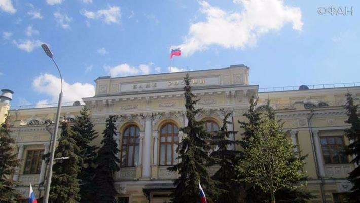 Годовая инфляция в РФ достигнет 4% кконцу 2017 — ЦБ