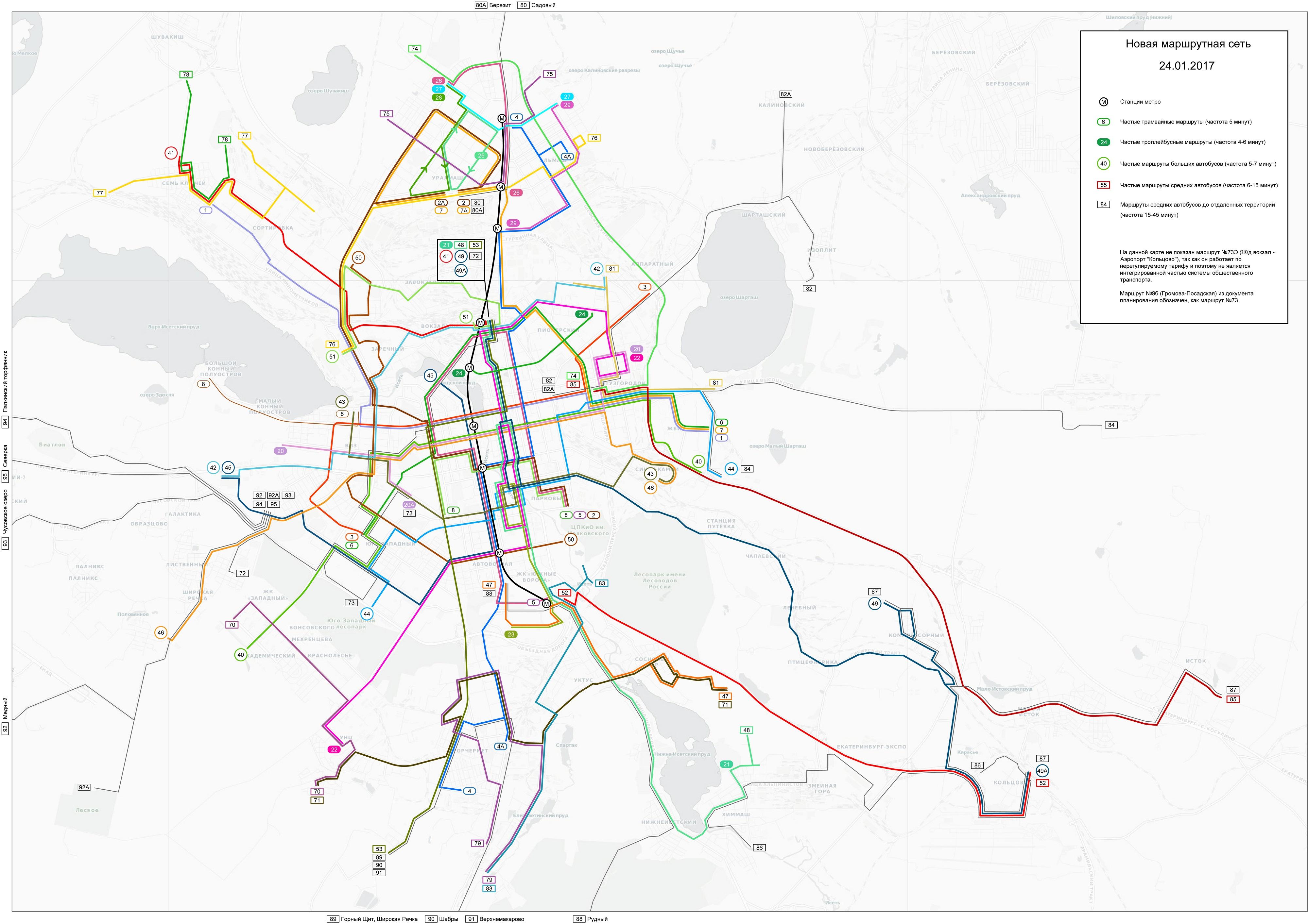Мэрия обнародовала новейшую карту маршрутной сети Екатеринбурга