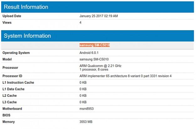 Самсунг Galaxy Tab S3 посетил GFXBench