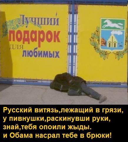 РУССКИЙ ВИТЯЗЬ.jpg
