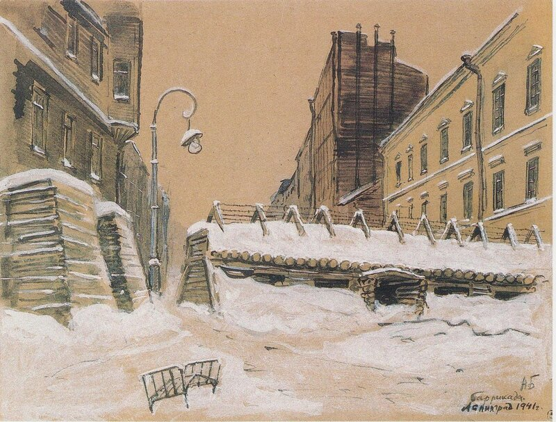 Баррикада. Ленинград 1941 г.