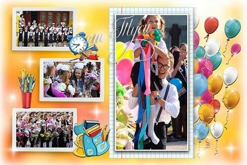 Спешит в школу детвора - Уникальный школьный фотоальбом к 1 сентября
