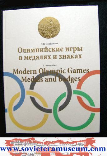 sovieteramuseum.com-olympic-games-history-0sm.jpg