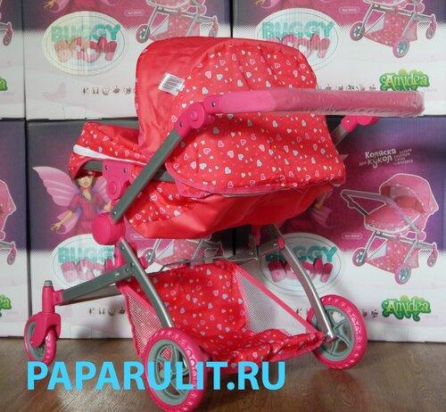 Коляска для двух кукол (двойняшек) Buggy Boom Amidea 8031 розовая с сердечками