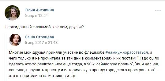 pic3. Юлия Антипина