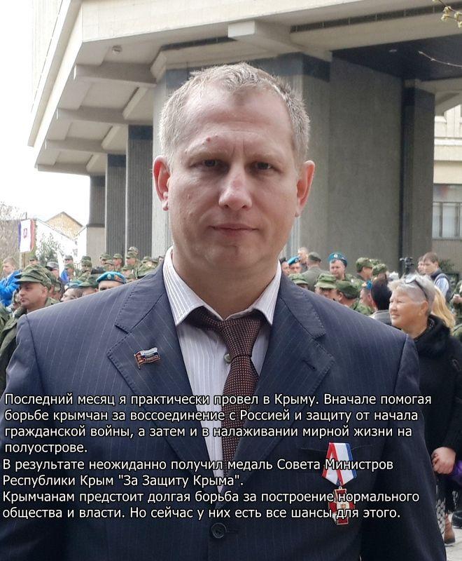 Оккупанты объясняют высокие цены в Крыму отсутствием Керченского моста и слабой конкуренцией - Цензор.НЕТ 1881