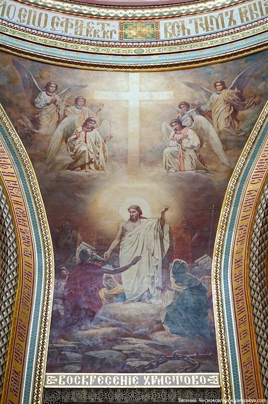 24. Храм Христа Спасителя. 17.09.16.53..jpg