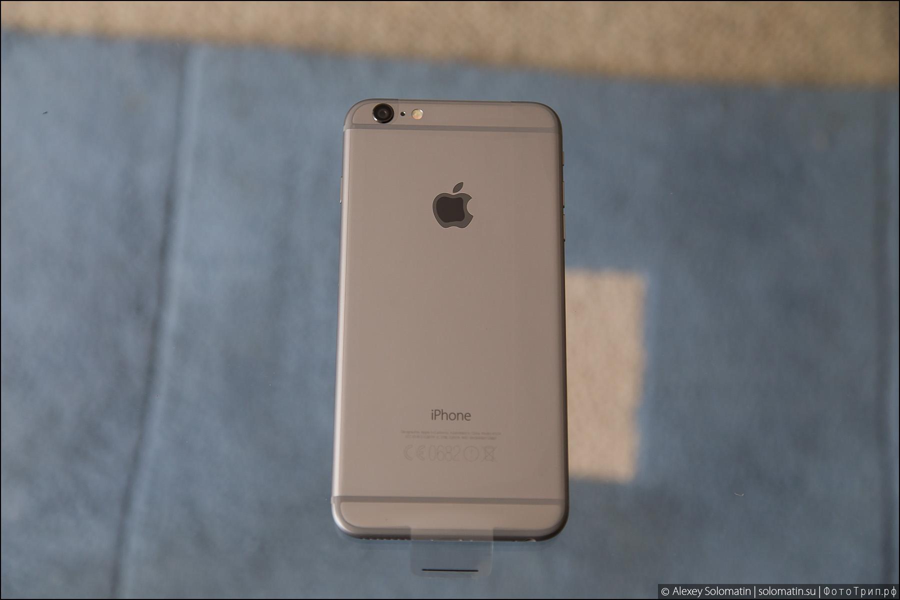 Apple пообещала вернуть $50 тем, кто заменил аккумулятор iPhone