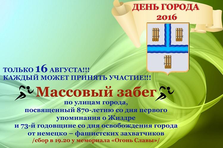 https://img-fotki.yandex.ru/get/100036/7857920.4/0_a261f_8b18c388_orig.jpg