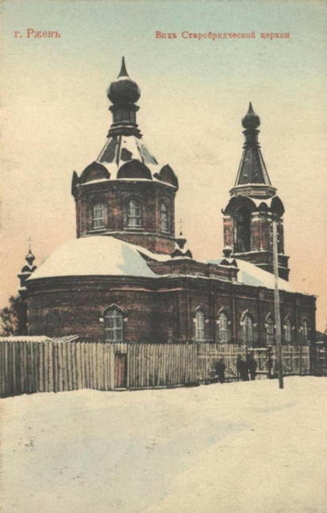 Старообрядческая Покровская церковь
