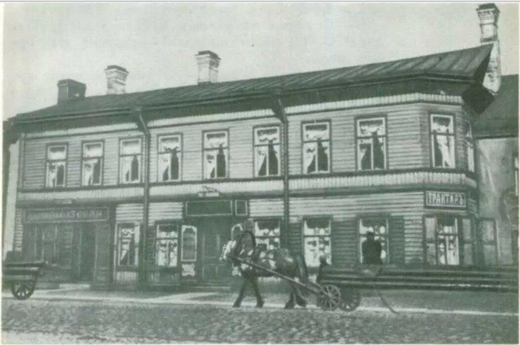 Трактир Лондон, Петергофское шоссе, 26, владелец Александр Васильевич Дурандин. 1900-е.