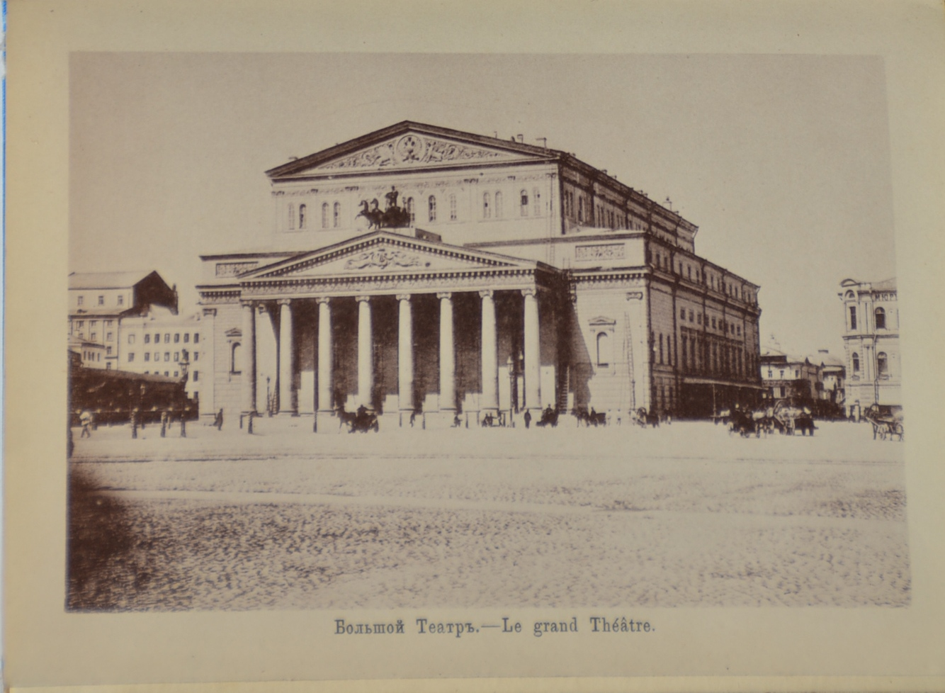 1900-е. Большой Театр