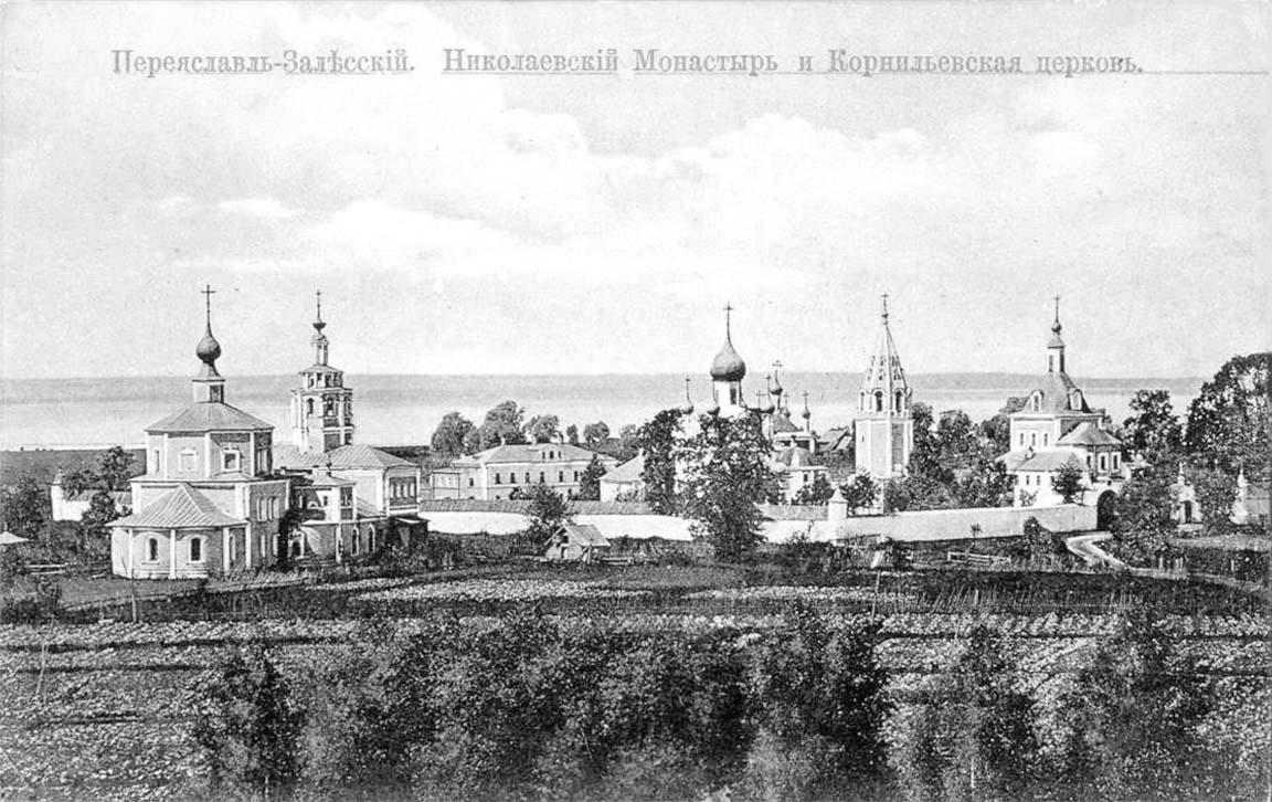 Николаевский монастырь и Корнильевская церковь