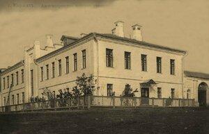 Александровское женское училище