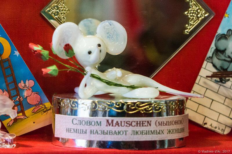 Мышкин. Музей мыши.