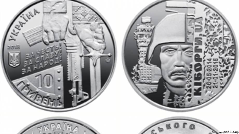 Киборги на гривнах. Станут деньги Украины более патриотичными?