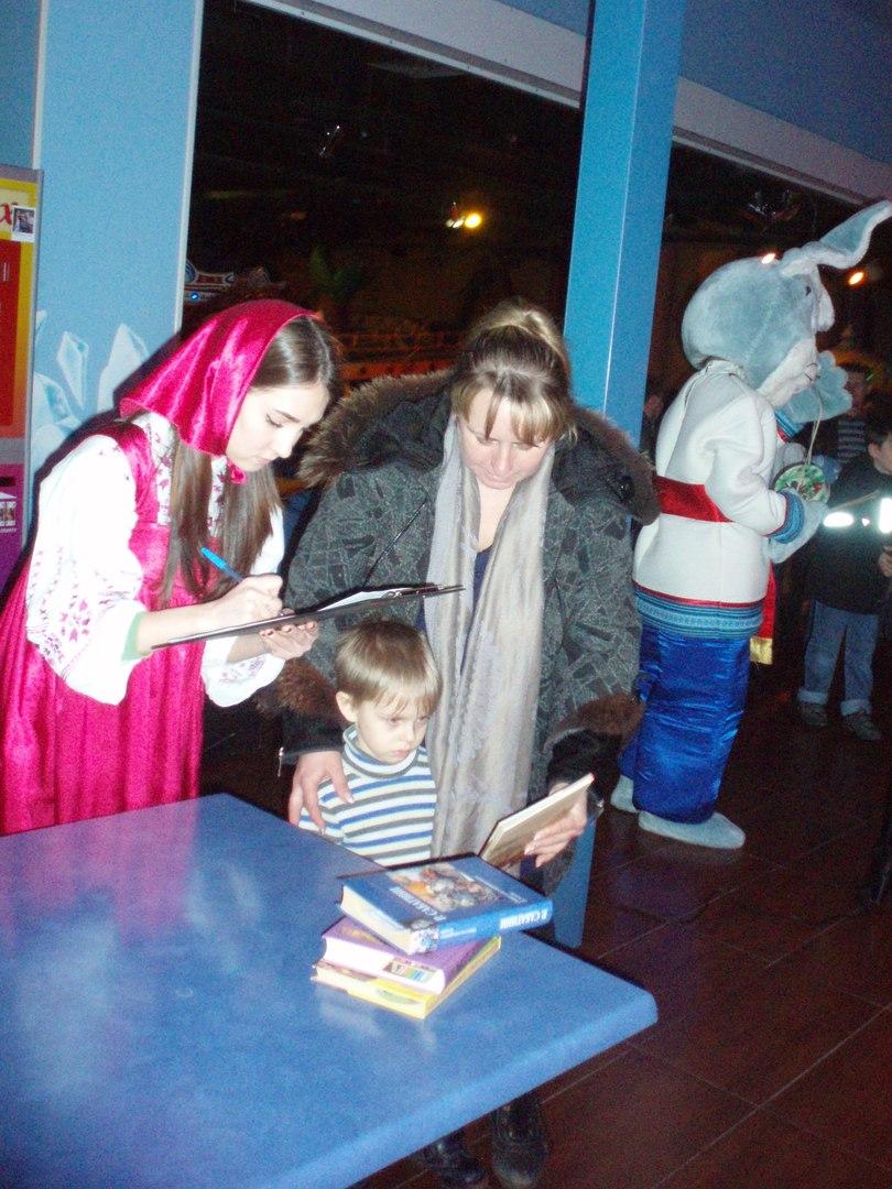 литературный аукцион, донецкая республиканская библиотека для детей, сектор досуга детей, фунтура, книги детям