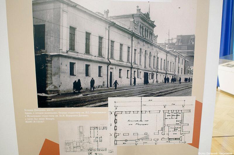 Театр Станиславского. 26.04.18.36..jpg