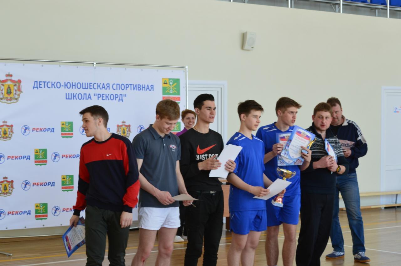 20 марта 2018 года в ГАУ ДО «ДЮСШ «Рекорд» г. Кораблино прошло открытое первенство г. Кораблино по волейболу среди юношей 1999 года рождения и моложе