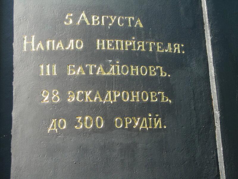 https://img-fotki.yandex.ru/get/1000477/199368979.12b/0_26bc5b_d531b973_XL.jpg