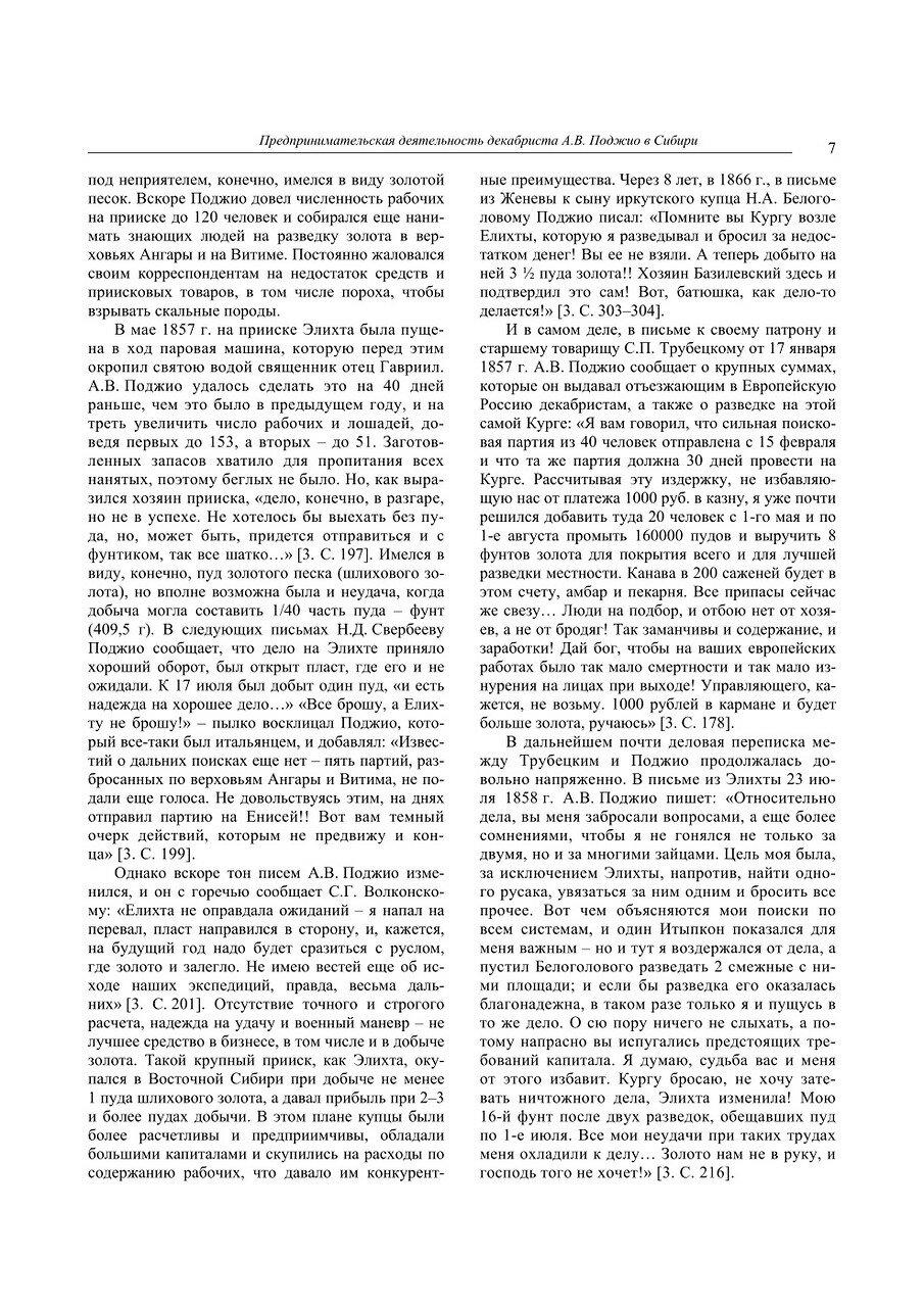 https://img-fotki.yandex.ru/get/1000477/199368979.18e/0_26ea49_f8c68f34_XXXL.jpg