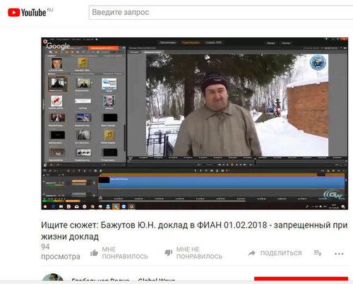 https://img-fotki.yandex.ru/get/1000477/51185538.1d/0_cc7d7_c3033c8b_L.jpg
