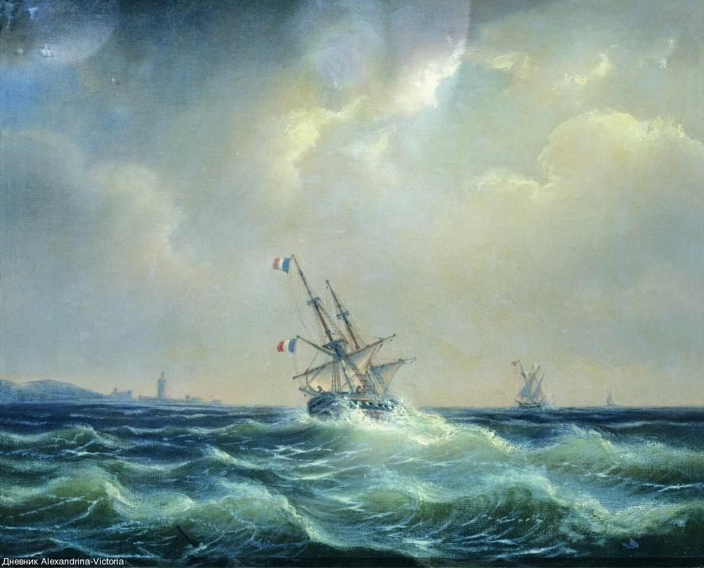 Море в непогоду. 1871.