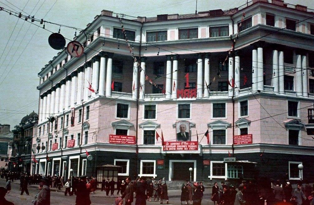 Владивосток 1960-х в цвете