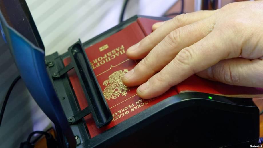 Курсант пограничного института ФСБ России попросил статус беженца в Украине – ГНСУ