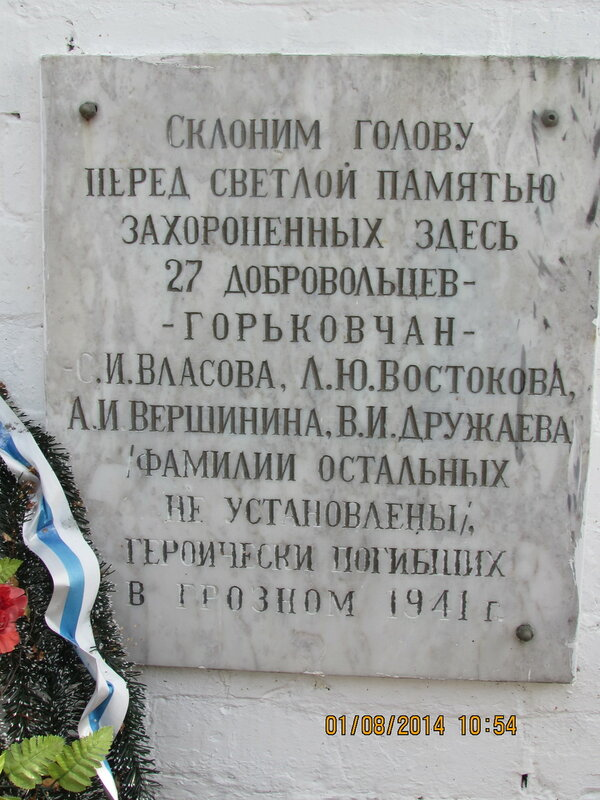 https://img-fotki.yandex.ru/get/1000723/199368979.12d/0_26be24_85929a5_XL.jpg