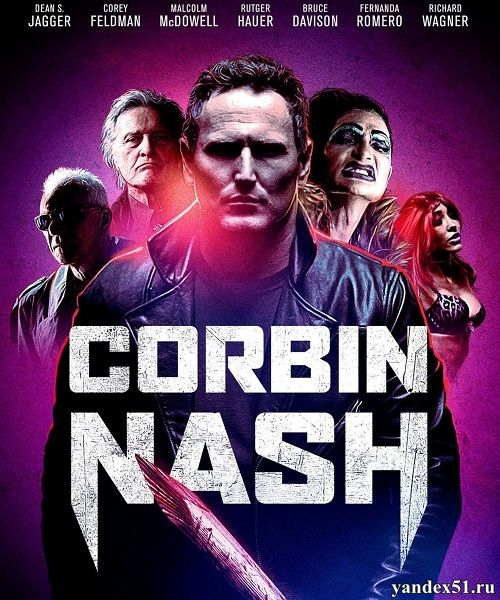 Корбин Нэш / Corbin Nash (2018/WEB-DL/WEB-DLRip)