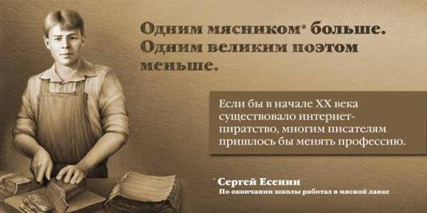 Мир без книг? Мыпротив! (4 фото)