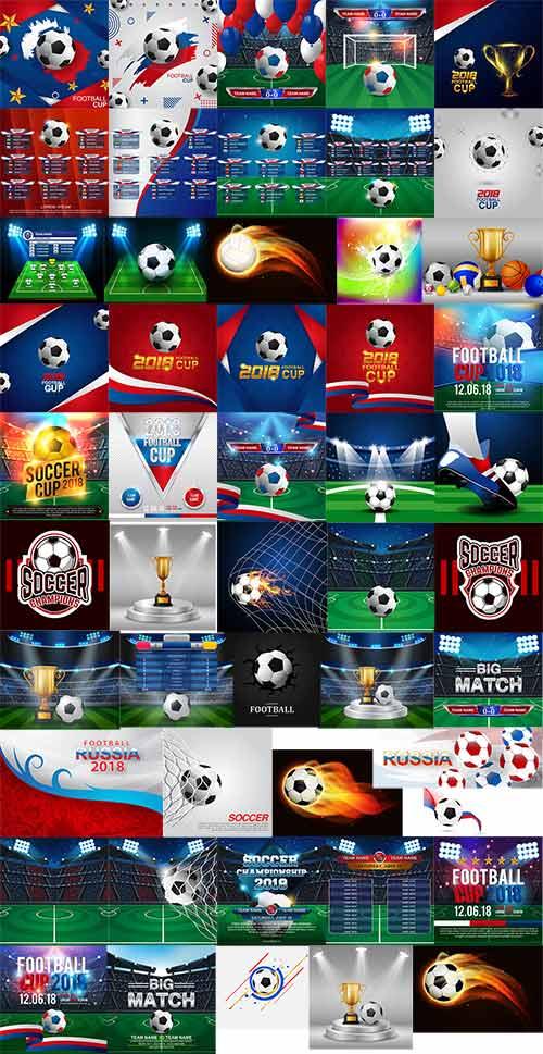 Футбол. Кубок Мира 2018 - Вектор / Football. World Cup 2018 - Vector