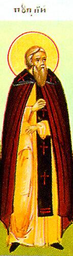 Преподобный Пу́плий Египетский