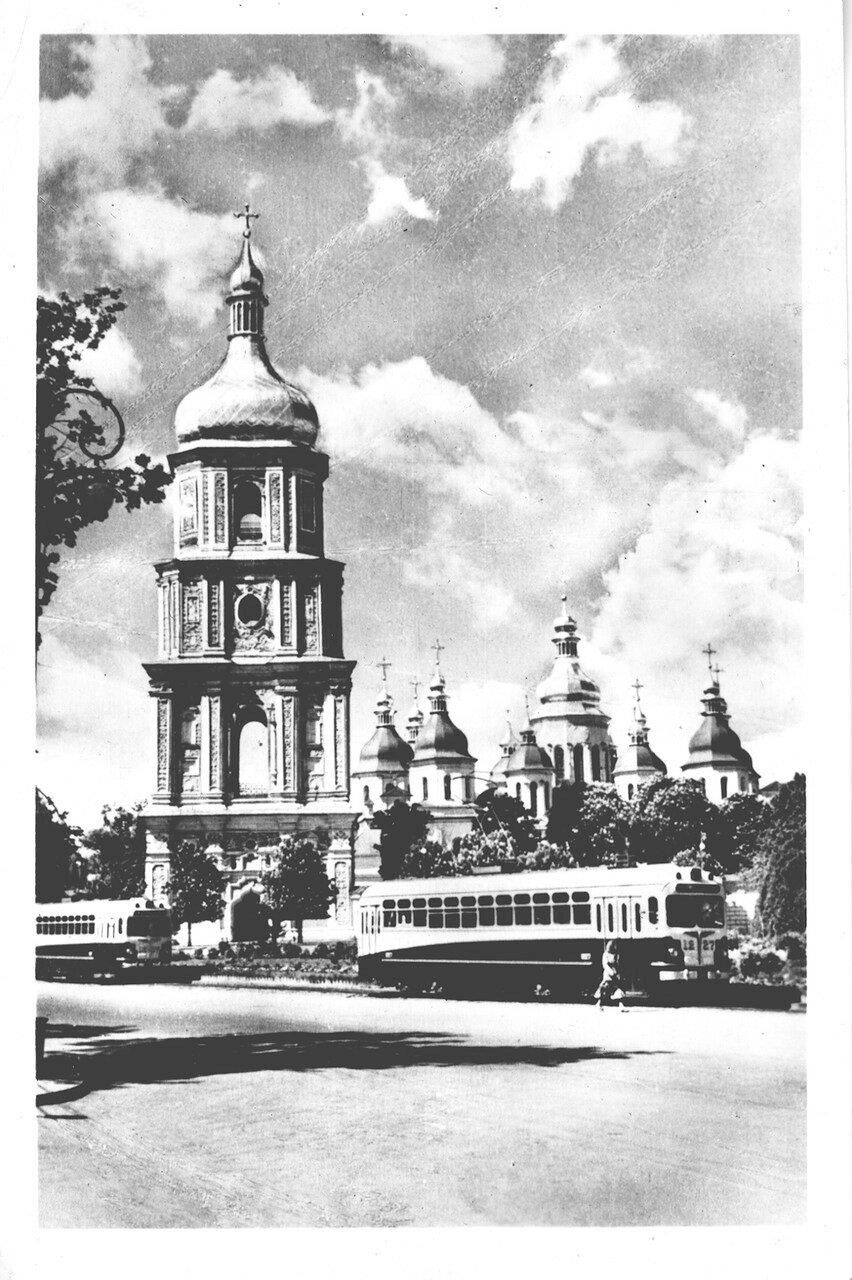Города СССР. Киев. 1957 г. Софийский музей