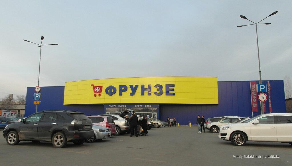 Гипермаркет Фрунзе, Ош